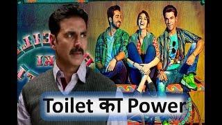 Bareilly Ki Barfi Vs Toilet Ek Prem Katha Movie Collection 2017