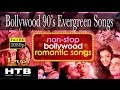 90's Unforgettable Golden Hits | MAYUR SONI | Evergreen Romantic Songs  | JUKEBOX | Hindi Song
