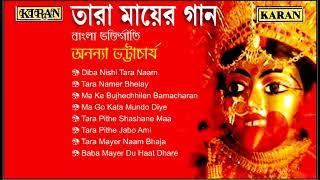 Song Tracks ♪. Diba Nishi Tara Naam 00:00 ♪. Tara Namer Bhelay 05:0...