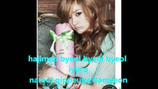 After School - Shampoo [Color Coded Lyrics]