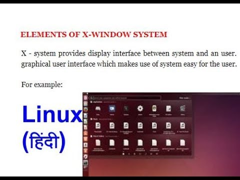X Windows System elements Linux Hindi | Prof  Jayesh Umre