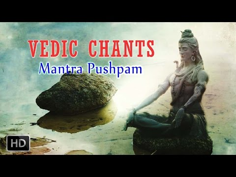 Vedic Chants - Mantra Pushpam - Powerful Vedic Hymn About Lord Shiva - Pudukottai Mahalinga Sastri