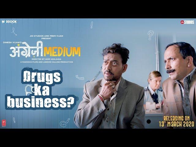 Drugs? - Angrezi Medium | Irrfan, Deepak | Dinesh Vijan | Homi Adajania | In Cinemas Now