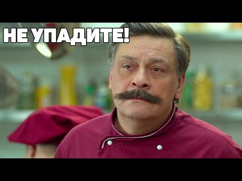Как в молодости выглядел Дмитрий Назаров - звезда сериала Кухня