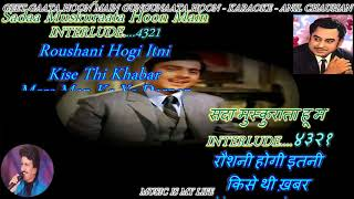 Geet Gaata Hoon Main - karaoke With Scrolling Lyrics Eng. & हिंदी