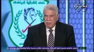 بالفيديو.. حسن شحاتة يُشيد بهدف أحمد فتحي أمام الشرقية