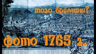 Самая необычная панорамная карта Рима 18 века ◾от Револьвера