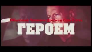 Жажда смерти — Стильный русский трейлер #2 Дубляж, 2018