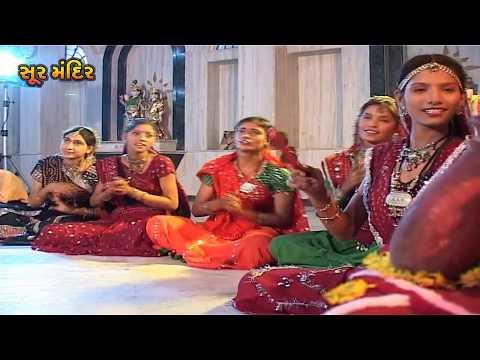 ગોપાલ મારો પારણિયે ઝૂલે રે | Gopal Maro Paraniye Jhule Re |Hemant Chauhan | Krishna Bhajans Gujarati
