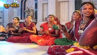 ગોપાલ મારો પારણિયે ઝૂલે રે | Gopal Maro Paraniye Jhule Re |Hemant Chauhan | Krishna Bhajans Gujarati thumbnail