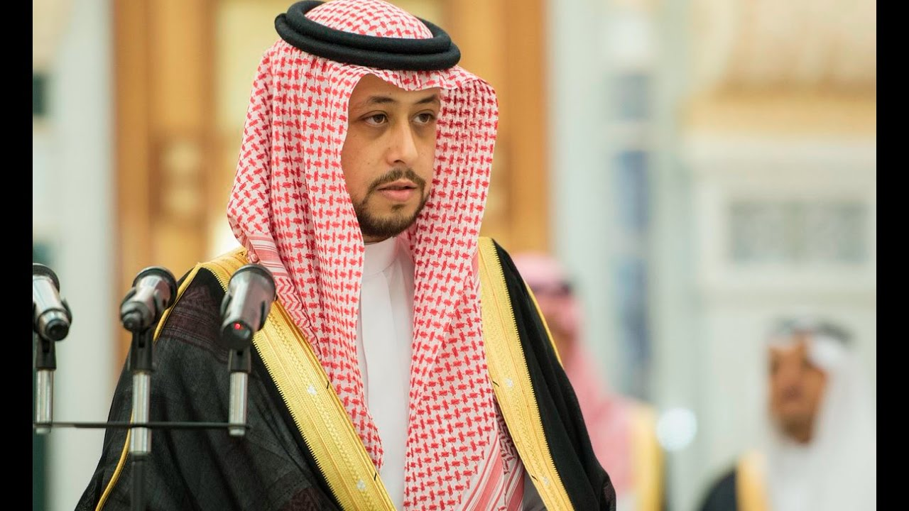 صاحب السمو الملكي الامير فهد بن تركي بن فيصل بن تركي يؤدي القسم نائبا لأمير منطقة القصيم Youtube