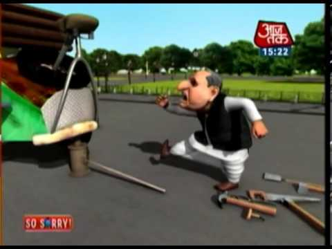 So Sorry  - Aaj Tak - So Sorry: Race for Lok Sabha elections (पोल रेस )