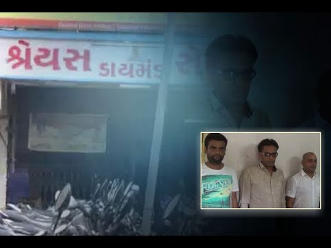 Surat police raids off exchange trading racket, 2 accuse listed 'wanted' on police records