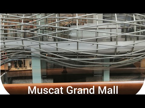 Muscat Grand Mall | Tour De Muscat Grand Mall | Visit to MGM