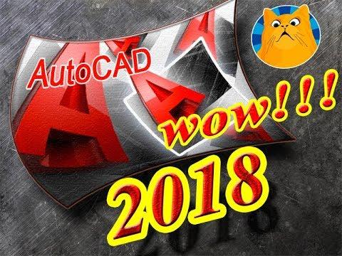 keygen mac autocad 2018