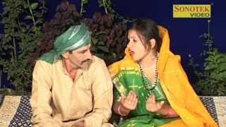 Haryanvi Super Hit Comedy - Tau Behra