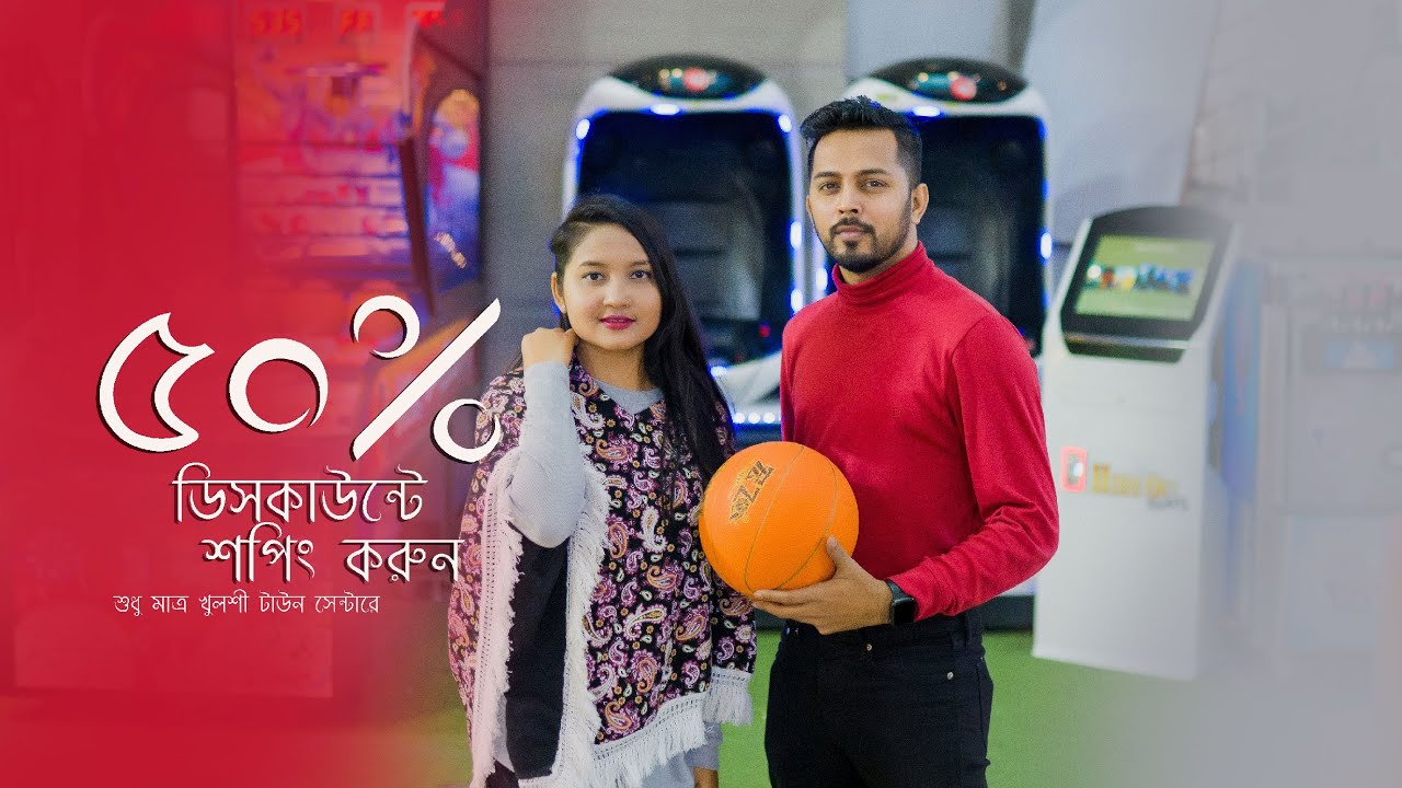খাবেন কোথায়? | EPISODE- 01 | Tension Free | Mh Linkon | Khulsi Town center | Chittagong