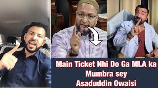 My Message For Asaduddin Owaisi Mumbra MLA Seat Ajaz khan ko Ticket nhi Do Ga Owaisi ka jawab