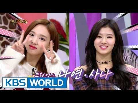 Hello Counselor - Kim Sungkyung, Nayeon, Sana [ENG/THAI/2016.10.31]