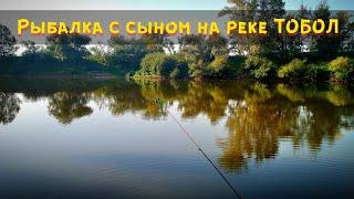 На рыбалке с сыном Ловля леща на фидер Ночная ловля леща Рыбалка на кружки на щуку
