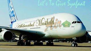 AHMAD YA HABIBI | Ahbabul Musthofa | Milad Kab.Subang | Adhwa TV Mp3