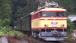 大井川鐵道 E31形E.34 運行開始記念列車