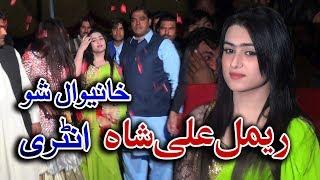 Rimal Ali khanewal Show entry | Vicky Babu Production