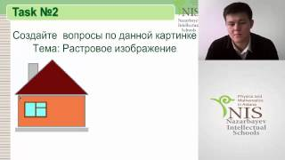 20131107   Суммативное оценивание на уроках информатики по критериям С, D Шантаев Е Н
