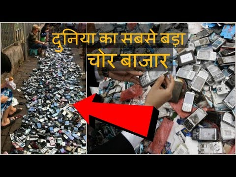 Chor Bazaar in Kolkata | Khidirpur | Cheapest mobile market | Fancy Market | iphone 7 at Cheap Price
