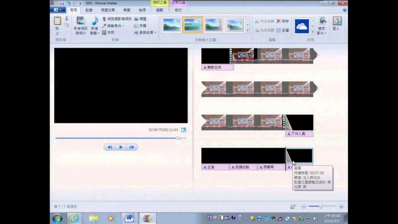 movie maker ������01����������� youtube