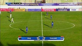 أهداف مباراة العراق و تايلند 4-0 [11-10-2016] تصفيات كأس العالم 2018 [أهداف الشوط الأول]