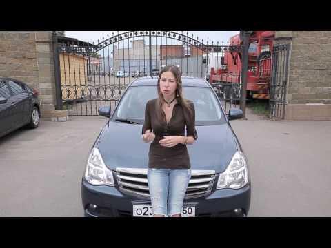 Ниссан Альмера/Nissan Almera - сестра Рено Логан. Обзор от Лиса Рулит.