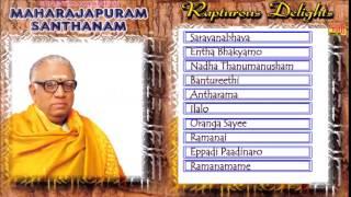 CARNATIC VOCAL | MAHARAJAPURAM SANTHANAM - 03 | JUKEBOX