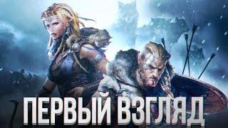 РАГНАР ЛОДБРОК ЭТО ТЫ? Vikings   Wolves of Midgard ( Викинги   Первый взгляд и Обзор)