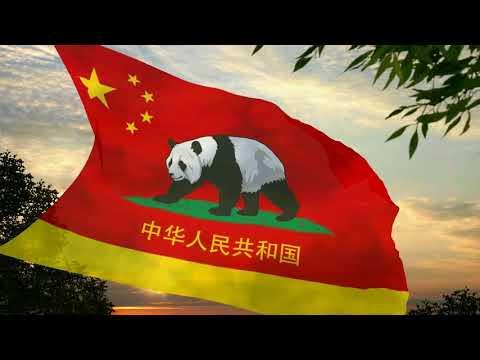 California-ized Flag Of China (by Luomulanren)