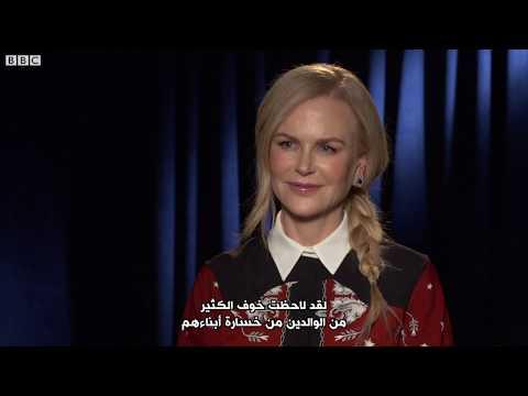 فيلم بوي ايريسد: هل يمكن علاج المثلية الجنسية؟  - 20:56-2019 / 3 / 24