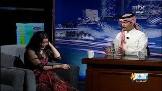 مروة محمد في ترند السعودية اللقاء كامل