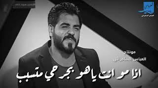 يي والله صحيح / اشتركو بقناتي