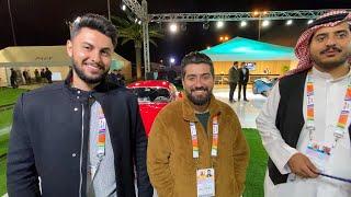كواليس اكبر معرض سيارات مع صهيب وكريم عرب جي تي والكابتن فلاح الجربا