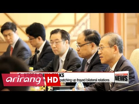 Vice foreign ministers of Seoul, Beijing discuss patching frayed bilateral relations