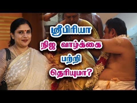ஸ்ரீபிரியா நிஜ வாழ்க்கை பற்றி தெரியுமா? - Tamil Actress Sripriya Biography thumbnail