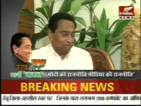 A programme on Kamal Nath and Chhindwara on Bansal News TV