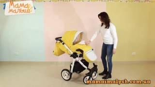 Универсальная коляска 3 в 1 Dada Paradiso Group (DPG) Glamour ALU, Yellow (желтая)