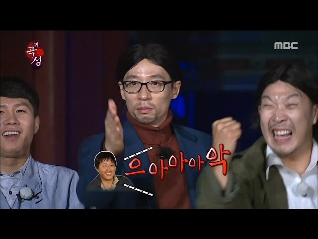 [Infinite Challenge] 무한도전 – Jeong Junha Fail the mission 20160915