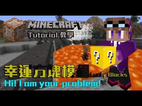 【 Dr. Wings 】Minecraft 教學 - 命令方塊 一擊即建酒店! One Command Bl...   Doovi