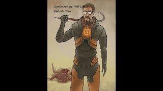 Half Life 2 Episode Two Прохождение часть 2