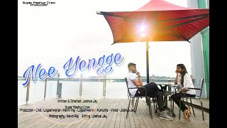 Nee Yengge | SMC Production | Tamil | gesh_machaq | Veen_machaq | flizzow | Kumutha | Joshua Jay