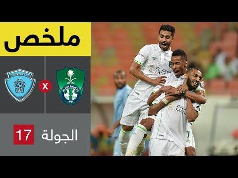 ملخص مباراة الأهلي والباطن في الجولة 17 من الدوري السعودي للمحترفين
