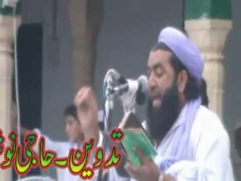 MAULANA ASHRAF ALI JAN rafiq rihai programe uploaded by haji nowsherwan adil