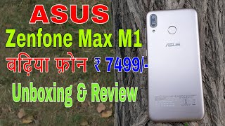 Best Budget Phone Asus Zenfone Max M1 Unboxing & Review....₹ 7,499/-